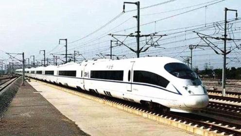 湖南将建一条高铁线路,长189.8公里共设五个站点,经过你家乡吗