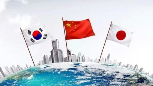 """中日韩FTA怎么走?中国有老句话:""""办法永远比困难多"""""""