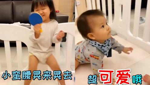 福原爱女儿学打乒乓球,小蛮腰晃来晃去超萌,弟弟看姐姐一脸呆萌