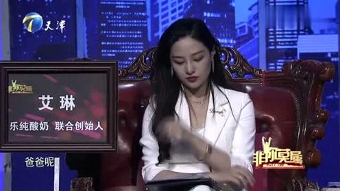 女孩,撞名《天龙八部》王语嫣,坚持不做销售企业家却全留灯