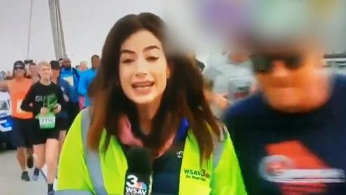 无耻!美国女记者直播长跑活动时被男子拍屁股 肇事者被禁赛