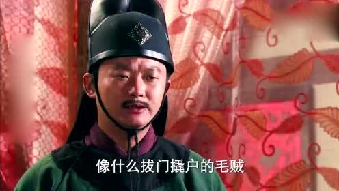 《隋唐英雄》镇山东半边天的秦琼也有无奈的时候,他只能尽力而为