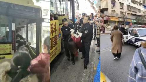 重庆万州女乘客坐过站,拍打司机驾驶舱被众人擒