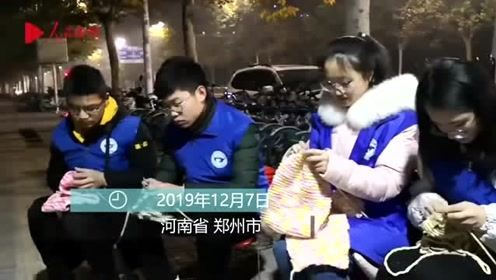 大学生志愿者7年织2000条围巾送环卫 全是卖废品换来的钱
