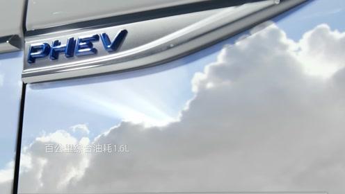 2020款帕萨特插电式混合动力版—驾驭·新格局