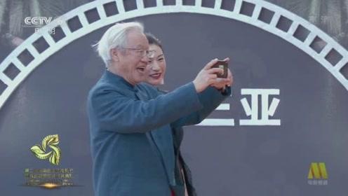 老来俏!谢飞老先生出席电影节红毯,竟现场掏出手机和观众合照