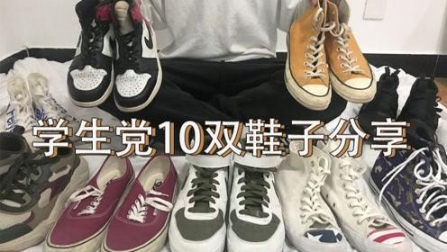 球鞋分享:不撞款!10双学生党秋冬鞋子分享,百搭又好穿!