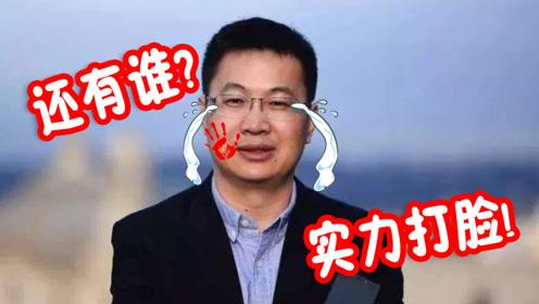 红米K30外观确定!侧边指纹彻底成熟了?网友:卢伟冰实力打脸!