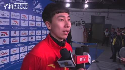 短道速滑世界杯上海站范可新韩天宇夺金