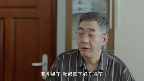 王教授帮忙查看周磊的实验报告!说报告错了!却错在字太丑!