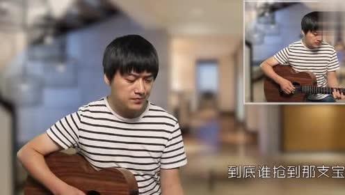 吉他弹唱童年,高手在民间,教科书般的弹唱,看完果断收藏起来