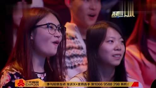 蒋雯丽与张国立同台舞蹈,看到张国立老师无处安放的手,真是好笑