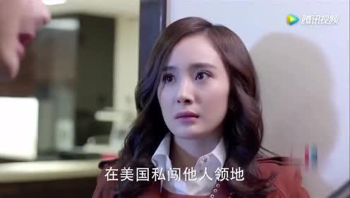 谈判官:童恬恬在医院大声喧哗!突然谢晓飞从病房冲出对她警告!