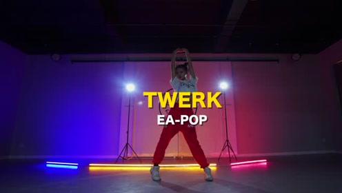 街舞舞蹈《twerk》翻跳,个性小姐姐活力演绎酷系编舞!