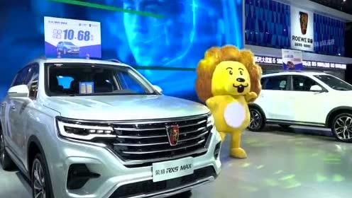 上汽荣威携荣威RX5 MAX 倾情出击第十二届武汉国际车展