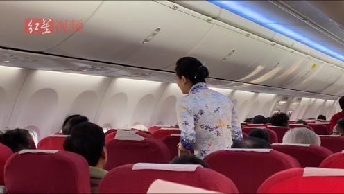乘客自称亲人去世要求下机改签 机长决定返航重飞引争议