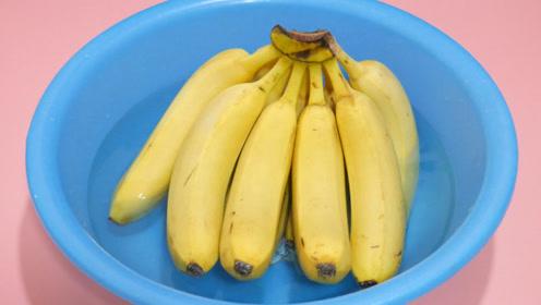 吃了几十年香蕉,今天才知道香蕉用水冲一冲的好处,看完涨知识了
