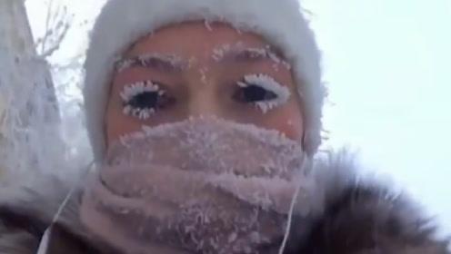 零下71度的俄罗斯,熊都抗不过去,战斗民族却靠2件法宝轻松度过!
