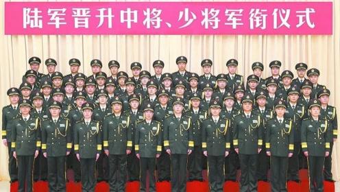 横刀立马将军博弈天下!人民陆军重磅调整 52位军官晋升中将 少将