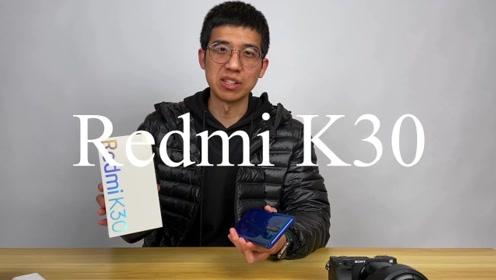 【大锤开箱】Redmi K30 系列也太刺激了