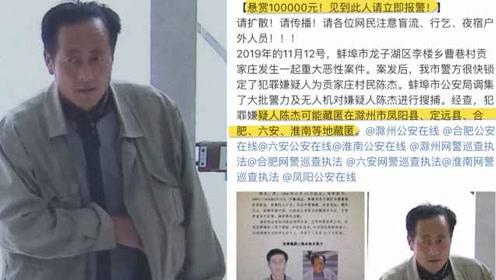 紧急扩散!蚌埠3死3伤杀人案嫌犯仍在逃,警方锁定5地缉凶