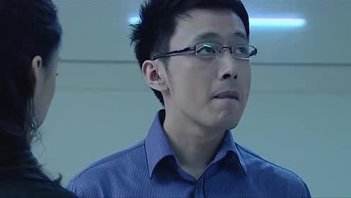 王奇为了没出生的孩子!竟要放弃初恋情人!说翻脸就翻脸