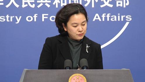联合国表态!美强行关押大量儿童,华春莹:保护人权不应只挂嘴上