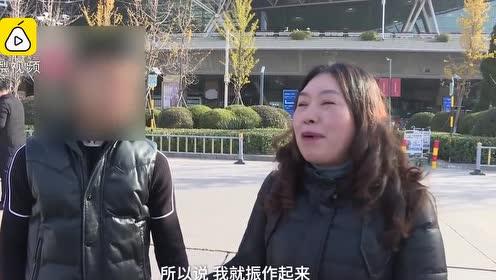 28岁男子因一起交通违法,意外找到失散26年的亲生父母