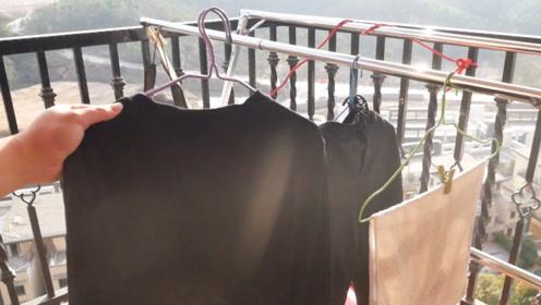 快速晾干衣服有诀窍,只需衣架上动一动,再湿的衣服也能快速晾干