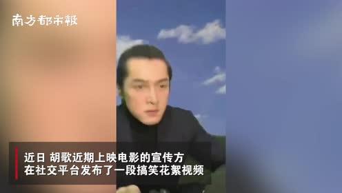 上海警方点名胡歌开摩托方式:要戴头盔!胡歌表示接受批评