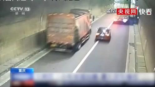 太疯狂!小车变道加塞遭大货车撞击