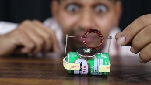 科技达人制作简单电动机 ,只需要电池,磁铁和线圈,原理一目了然!