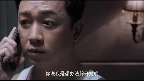 白夜追凶:关宏宇趁小周洗澡跟宏峰通电话!却被哥哥数落