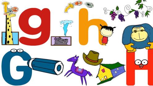 快乐英语:长颈鹿和什么英语字母有关系呢?书适优阅儿童英语