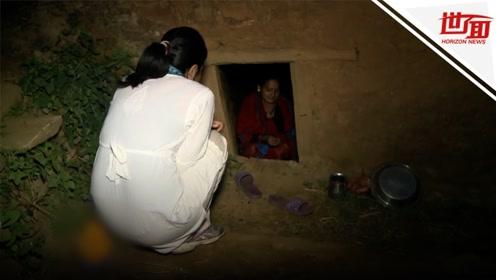 """尼泊尔女孩生理期被残忍隔离 曾有人惨死""""月经小屋"""""""