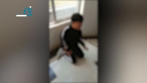 小学生遭霸凌跪地、谩骂、棒打 警方:打人者也是学生均未满14岁