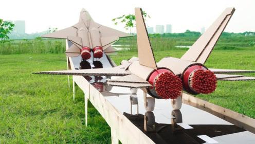 趣味实验:用火柴自制动力纸飞机,点燃的瞬间一飞冲天!