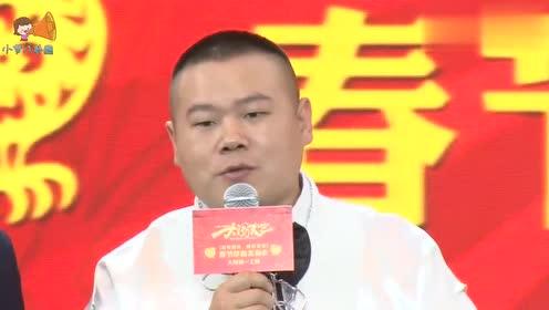岳云鹏演出中落泪,哭着对观众说:我舍不得你们