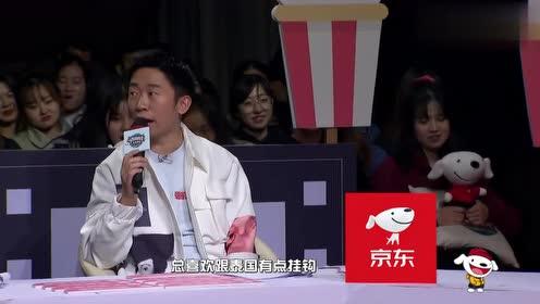 """大开演界:男孩""""四国语言""""唱《创造101》主题曲,惊呆李子璇!"""