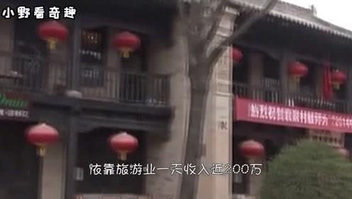 """陕西""""小丽江"""",村里年收入10亿元,一天最高客流量达18万"""