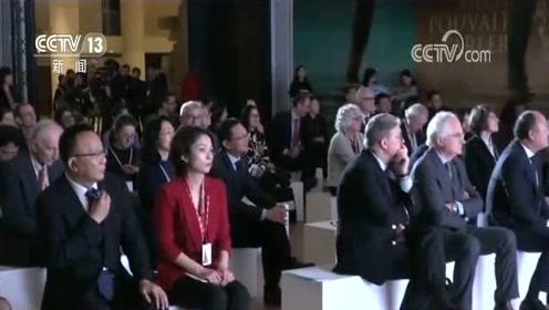中央广播电视总台精品节目推介法国站活动在巴黎举办