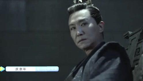 《庆余年》司理理见陈萍萍被一眼看穿:你不该犹豫