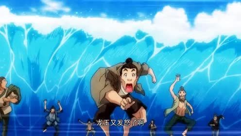 龙三公主想要弟弟哭出海啸!龙王都懵了!一条龙你让我怎么生