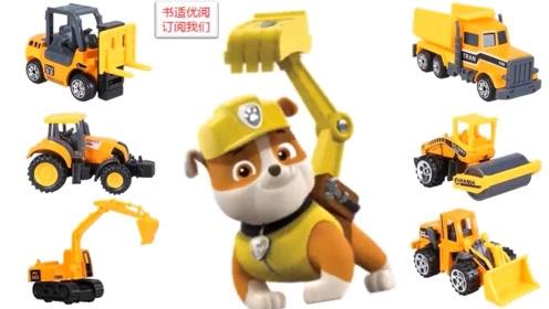 快乐英语汪汪队和工程汽车玩具书适优阅儿童英语
