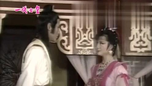 影视:皇上太宠溺武媚娘了,竟允许武媚娘直呼其名,人美就是有特权