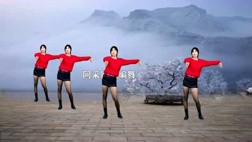 为了健康就跳健身舞《摇起来嗨起来》加摆胯,越摇越苗条