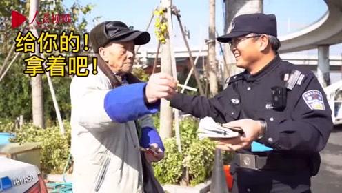"""90岁大爷迷路坐警车,""""硬核""""表感谢一个动作笑翻民警"""