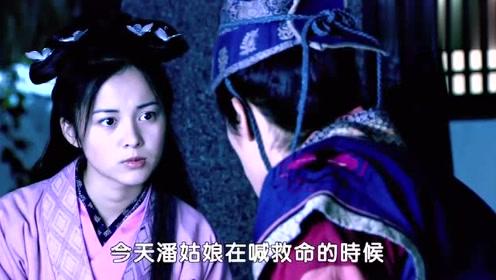 少年杨家将:胡歌怀疑山贼死因,美女听后惊讶不已,不料这人大叫