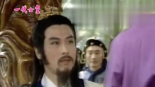 影视:皇上在御花园赏景,心情大好,不料突然发生的这件事让他心如刀绞