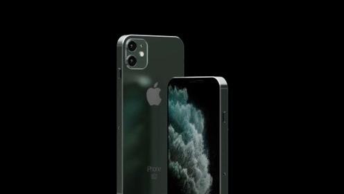 小而美!iPhone SE 2高清预告片来了